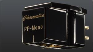 ראש פטיפון Phasemation PP-Mono MC