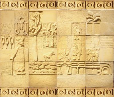 לירה סטודיו תבליט מצרי