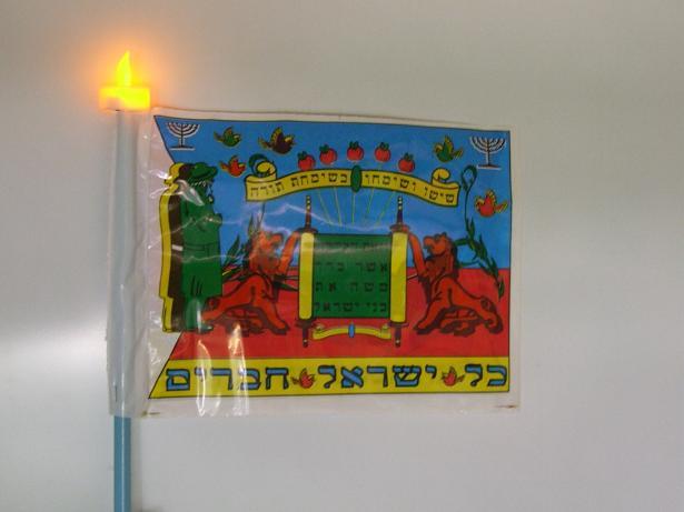 דגל שמחת תורה עם נר אלקטרוני
