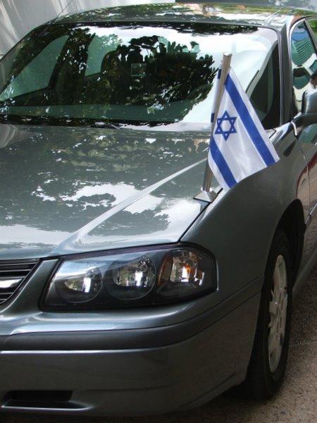 דגל לרכב שרד