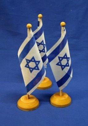 דגלון ישראל
