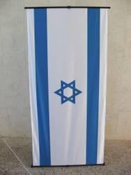 מעמד לדגל אורך