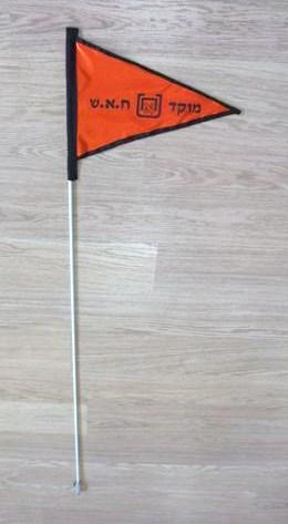 מוט לדגל טרקטורון