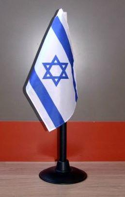 מעמד פלסטיק לדגל