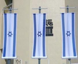 דגלים בינוניים