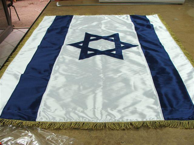 דגל ליום העצמאות