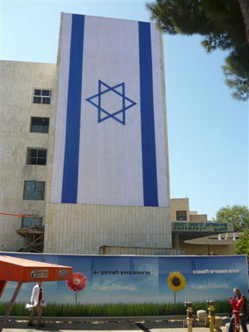 דגל ארוך לבניין / בית