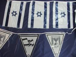 דגלי יום עצמאות