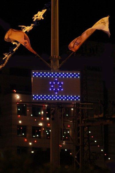 דגל ישראל לדים (חשמלי או סולרי) - עצמאות 66 מדינת ישראל
