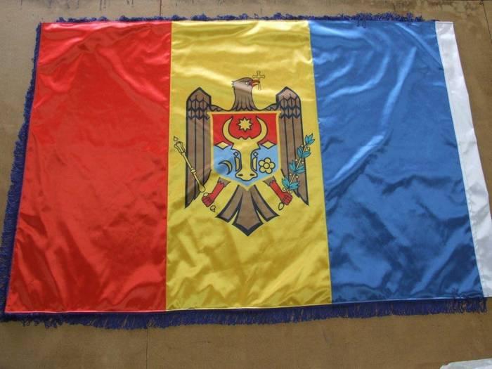 דגל בהדפסה דיגיטלית על בד סטן בגודל מטר על מטר וחצי כולל פרנזים