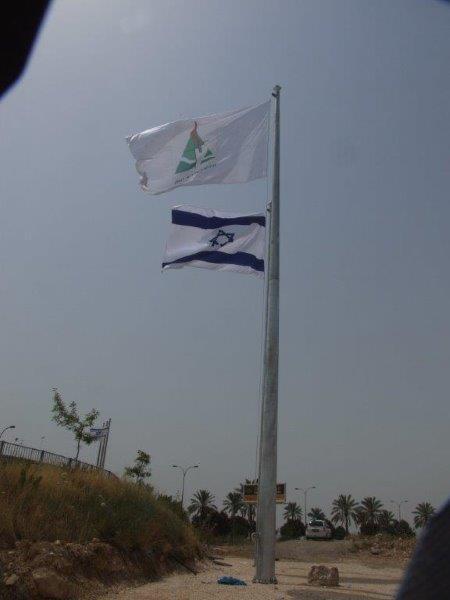 התקנת תורן לדגל - עיר מודיעין