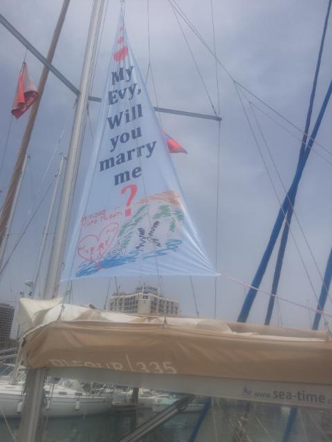 דגל הצעת נישואין מפרש - חברת סי טיים