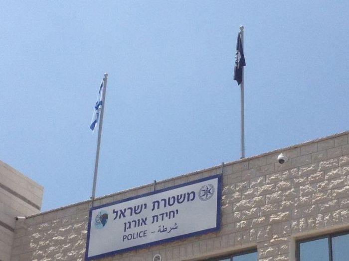 התקנת על גג תחנת משטרה בנצרת