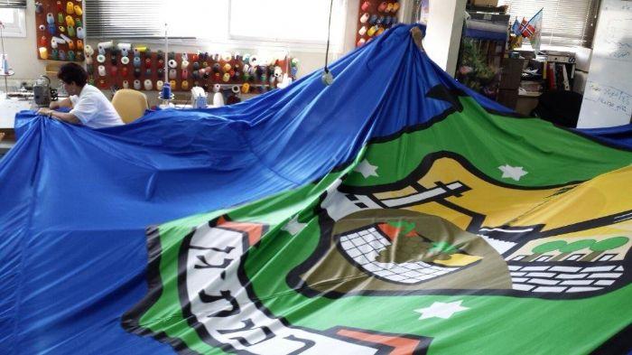 תפירת דגל לעיריית רמת גן מבד גלישה