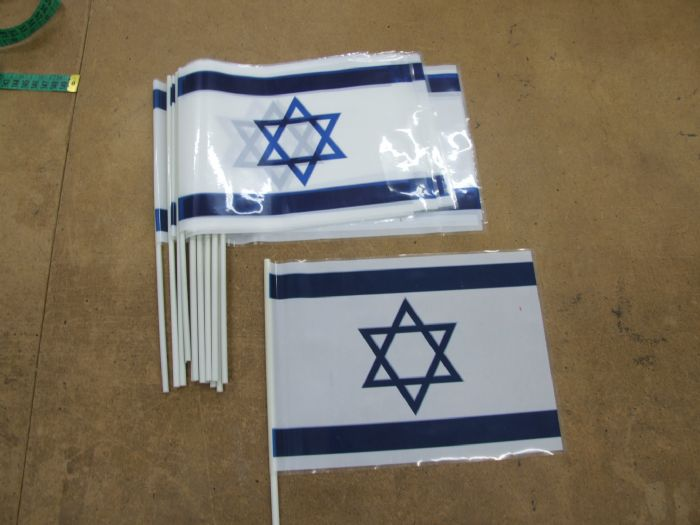 דגלון ישראל נפנוף