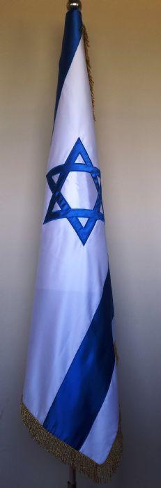 מעמד קוני דגל ישראל רקום