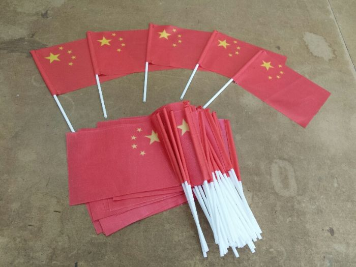 דגלון נפנוף סין מודפס על בד דגלים