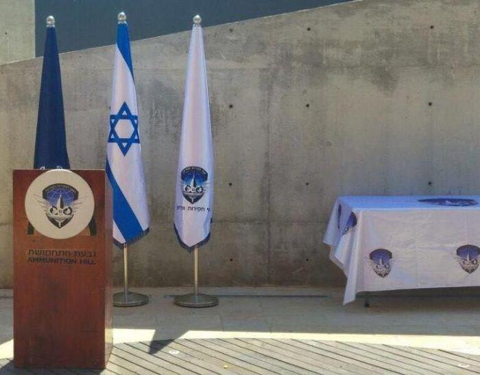 מעמדים קונים למשטרת ישראל