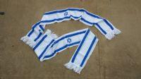 צעיף דגל ישראל