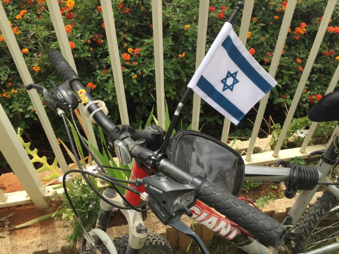 A New Bicycle Satand + Flag
