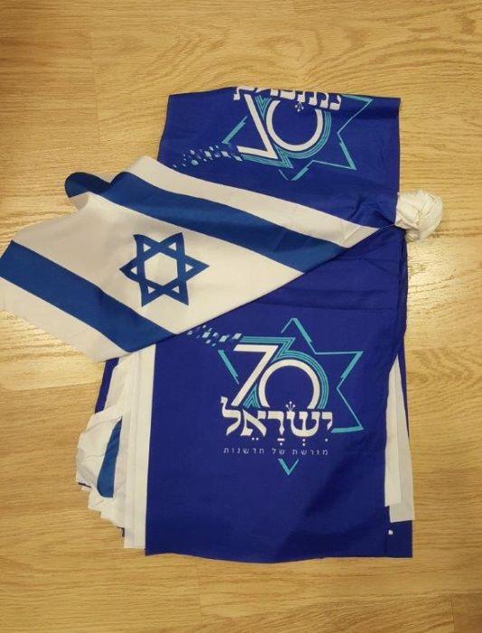 שרשרת דגלוני בד ישראל + לוגו 70 למדינה