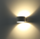 גוף תאורה צמוד קיר בולרו