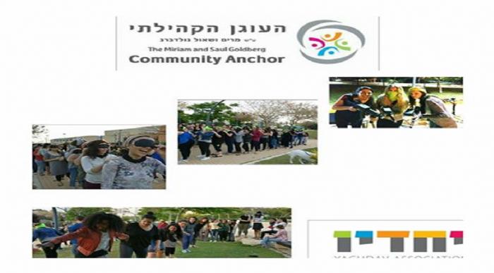 ערב צוות - פנימיית העוגן הקהילתי