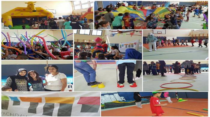 יום הפנינג למען ילדי תושבי כסיפה