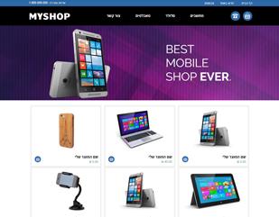 עיצוב חנות וירטואלית לבחירה - מחשבים וסלולר