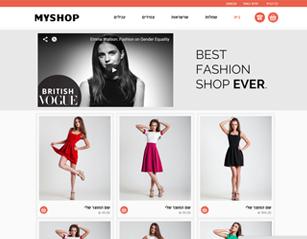עיצוב חנות וירטואלית לבחירה - אופנה מודרני