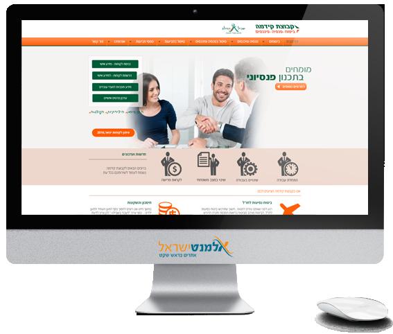בניית אתר תדמית - קידמה סוכנות לביטוח