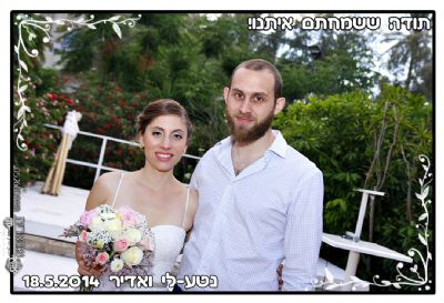 מגנטים מחתונה