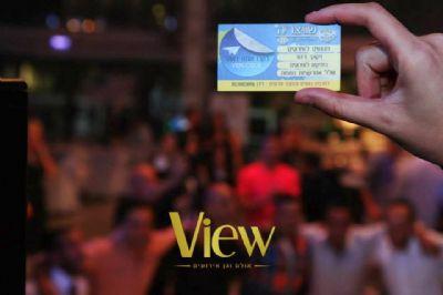 כרטיס ביקור מגנטים לאירועים