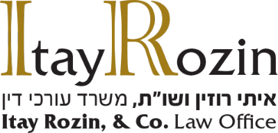 עורך דין פלילי, עורך דין פלילי בתל אביב