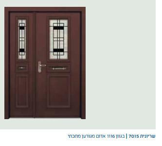 דלת כניסה 7015