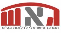"""דלתות פנים  גאש המרכז הישראלי לדלתות בע""""מ"""