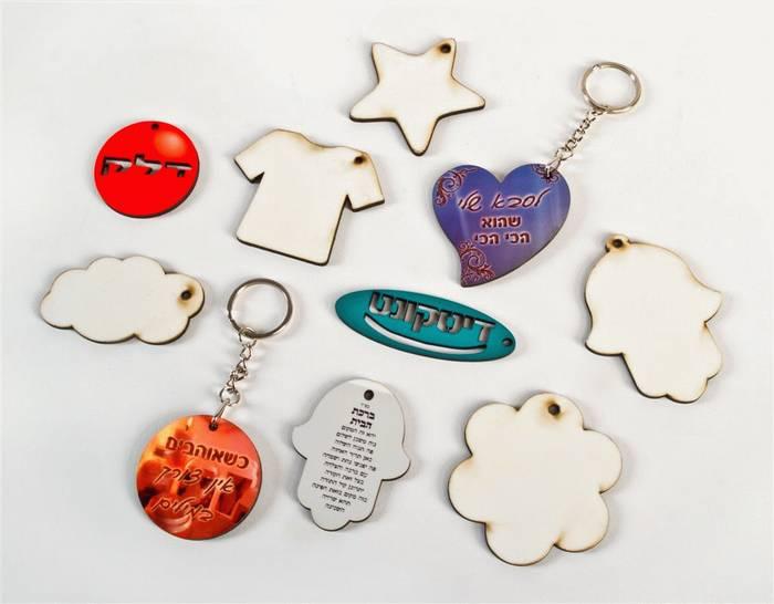 מחזיקי מפתחות מעץ דחוס עם הדפסה
