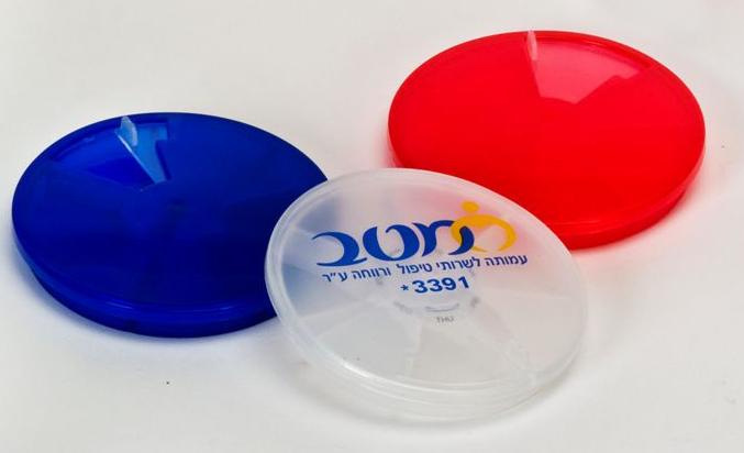 שבועון עגול- קופסת כדורים עיגול 7 תאים