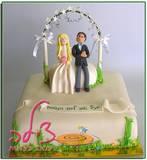 עוגה ליום הנשואין