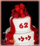עוגת יום הולדת מיוחדת שהוזמנה באהבה לאמא אהובה