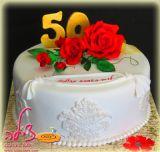 עוגת יום הולדת שהכנתי באהבה לחברה וקולגה שלי  - A birthday cake I made with love for a friend a colleague