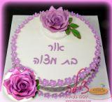 עוגת בת מצווה חגיגית - Bat Mitzvah cake
