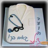 עוגה ללא גלוטן וללא דברי חלב לאחיינית המוכשרת שלי, שסיימה את לימודי הרפואה שלה. My niece just finished medical school, so I prepared for her a no-gluten and non dairy cake