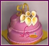 עוגה לחגיגת 50 שנות נשואין! - 50th wedding anniversary cake