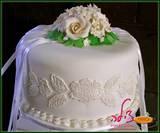 עוגת חתונה בסגנון ארגנטינאי - הטופר