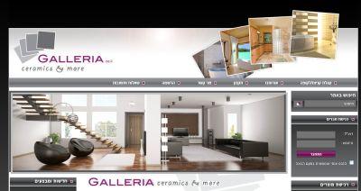 בניית אתר לחברת גלריה קרמיקה ועוד