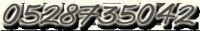 פיסול קרמי - חוגים - סדנאות - 0528735042