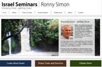 רוני סימון - הרצאות, סמינרים