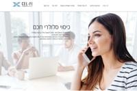 CEL-FI כיסוי סלולארי חכם