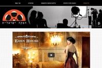 הפקה ישראלית - דני מוסקונה - צילום סרטי תדמית